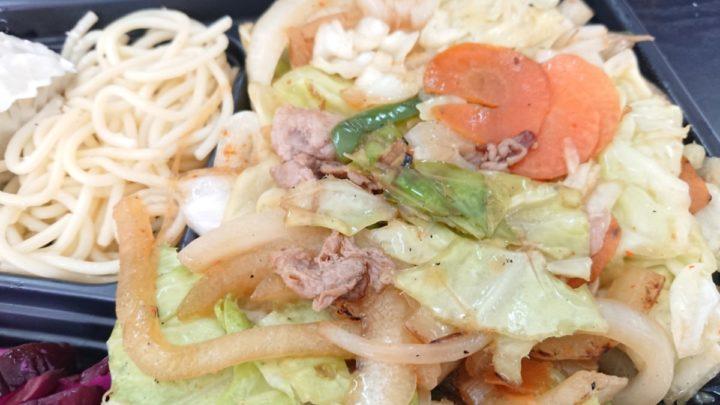 野菜炒め弁当2