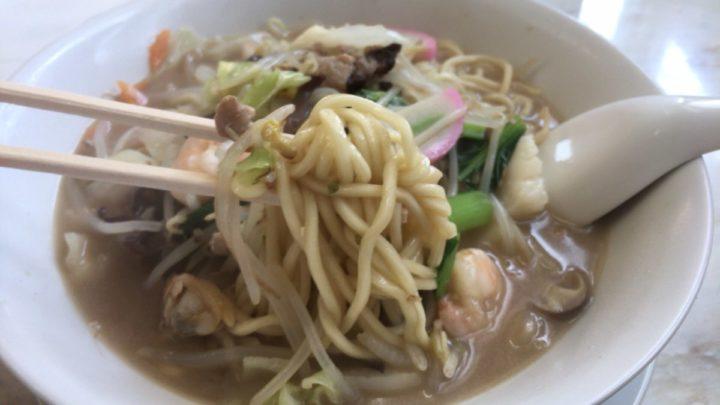 ちゃんぽんの麺