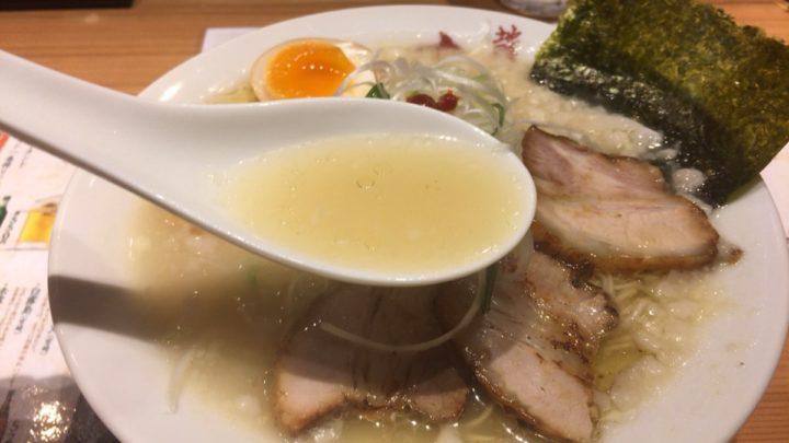 濃厚地鶏とんこつのスープ