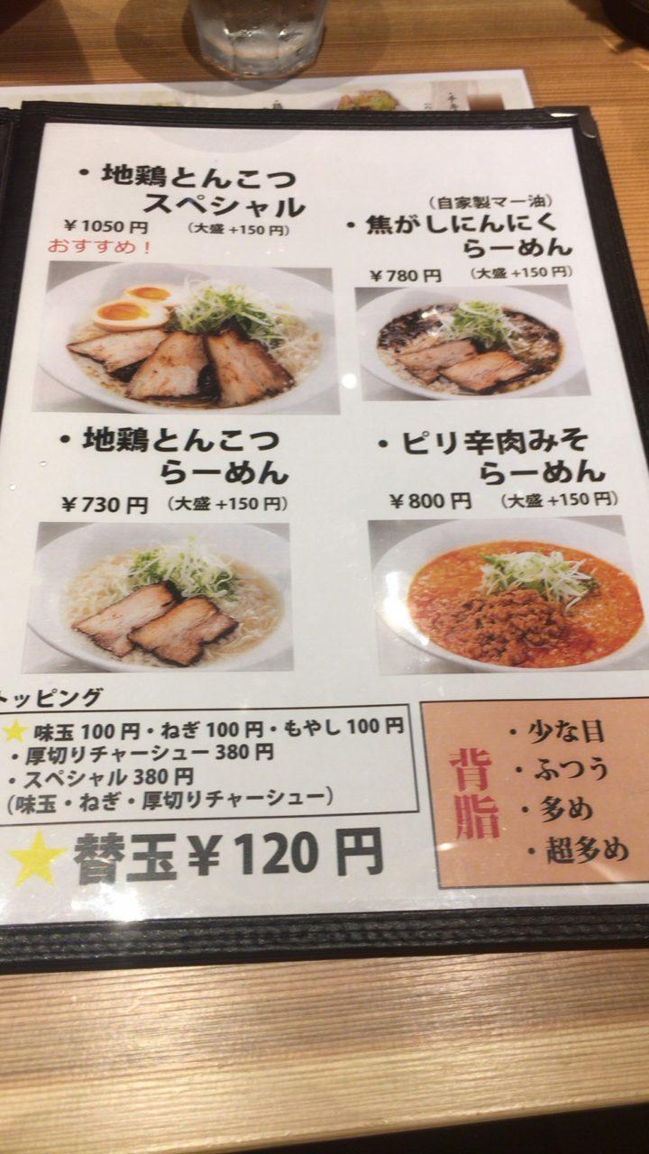 https://twitter.com/shinukosan/status/1180283308510334976?s=20