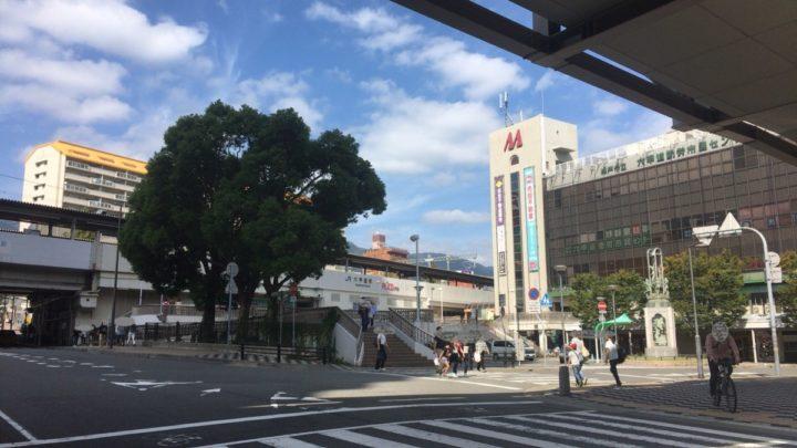 六甲道駅南側