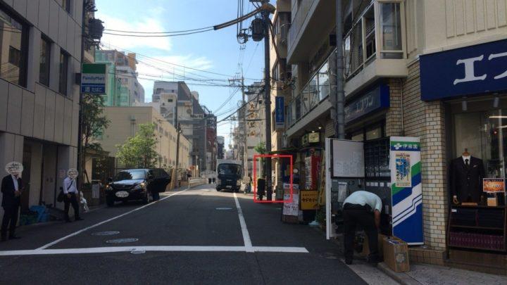 山麺の前の通り