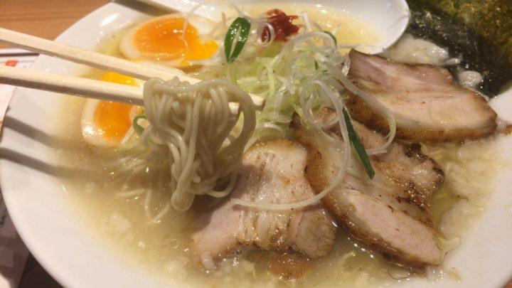 地鶏とんこつの麺