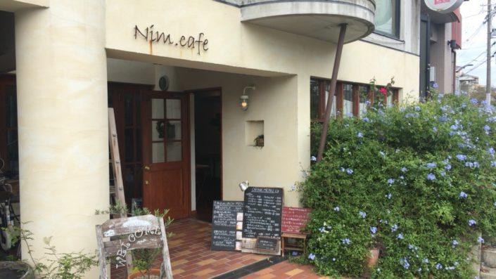 ニムカフェ(外観)