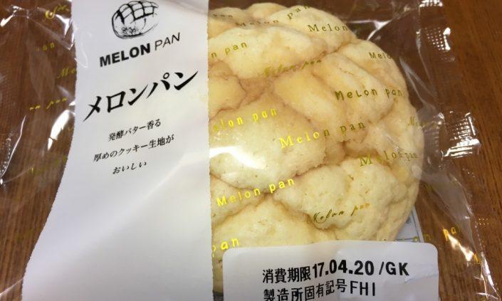 フジパンのメロンパン