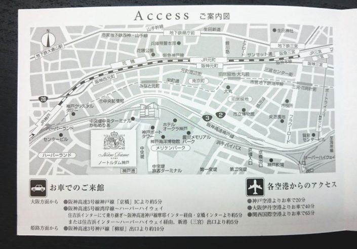 アクセスご案内図(簡易版)
