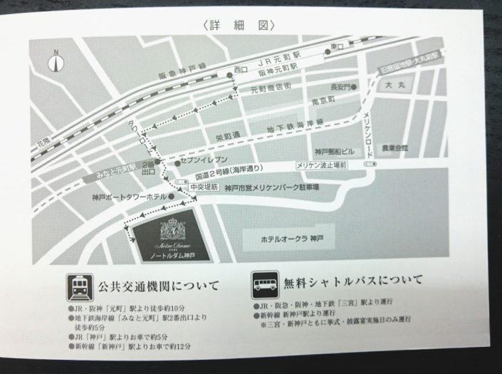 アクセスご案内図(詳細図)