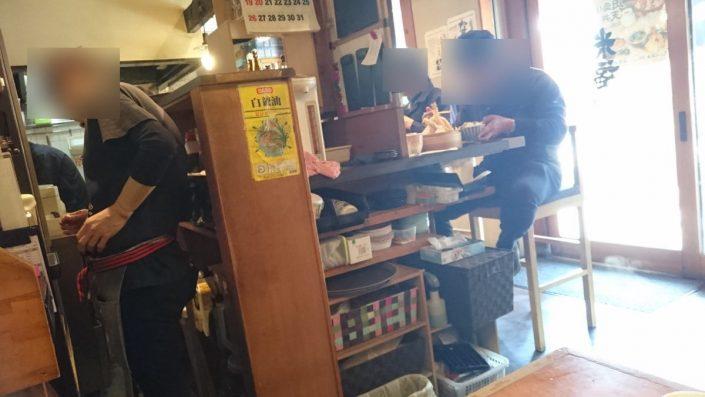 米福の店内写真