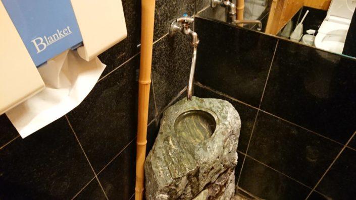 トイレのお手洗い