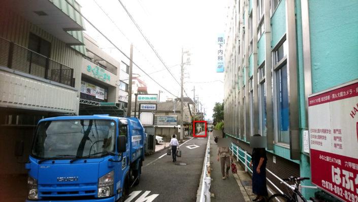 阪急六甲からボンボンロケットまでの道筋
