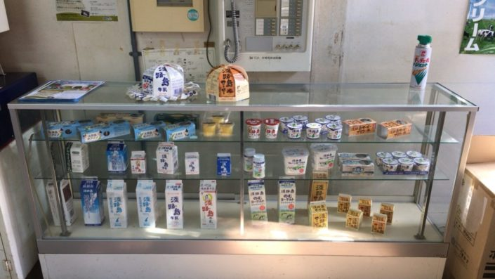 淡路島牧場の商品