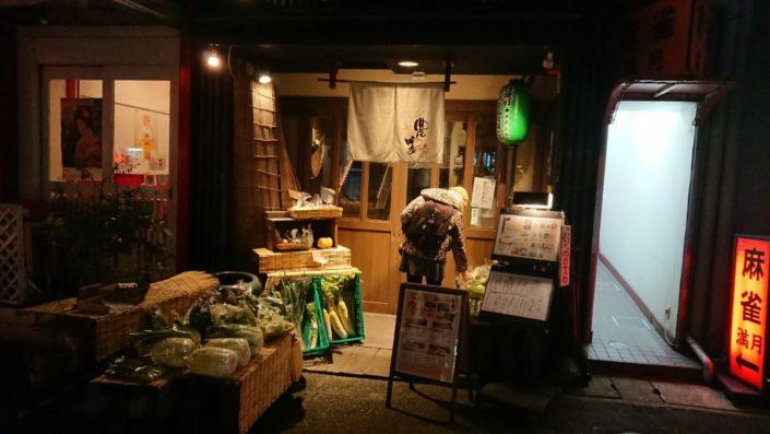 ベジタブル農家の店舗外観2
