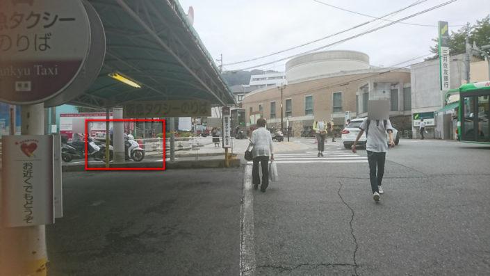 阪急六甲駅出たとこすぐ