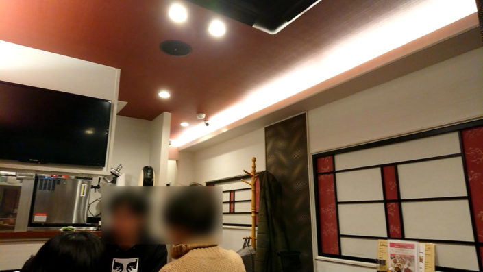 劉家荘3階スペース