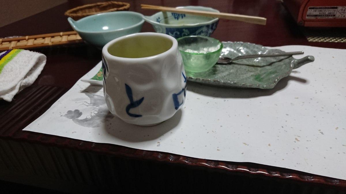 さと味で最後に出してもらったお茶