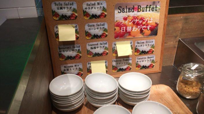 8ビーフのサラダ