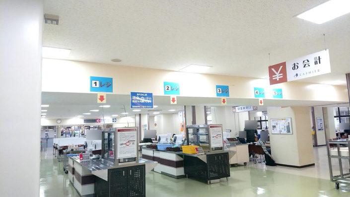 神戸大学国分食堂のレジ