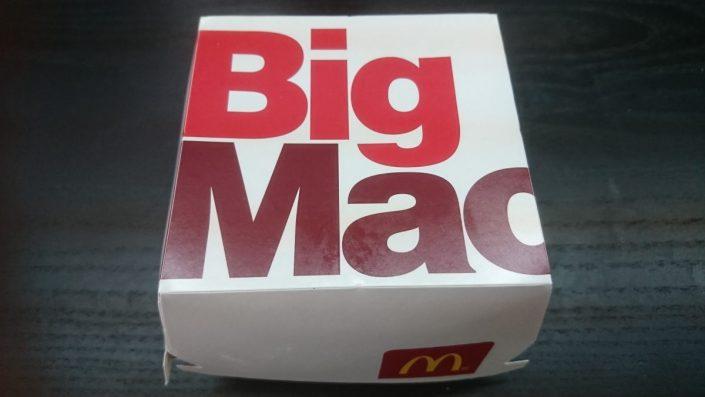 ビッグマックの箱