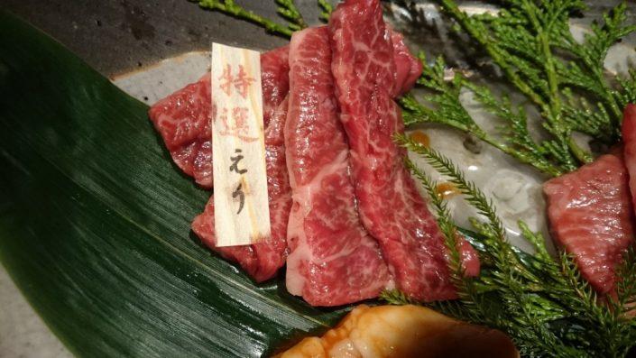 特選えり肉