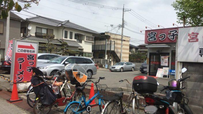 宮っ子ラーメンの駐車場