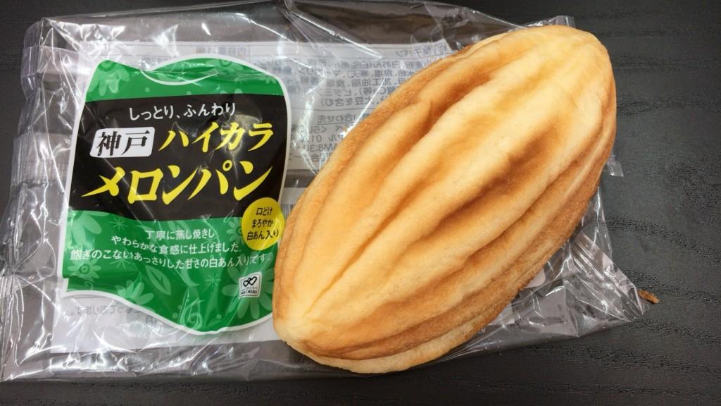 取り出したメロンパン