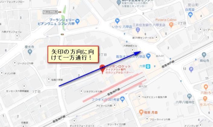 一方通行のGoogle Maps