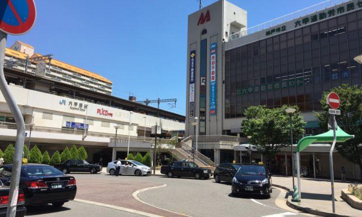 jr六甲道のロータリー