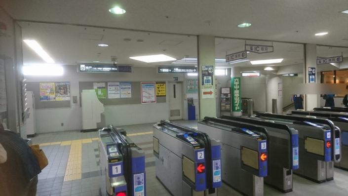 阪急六甲駅の改札