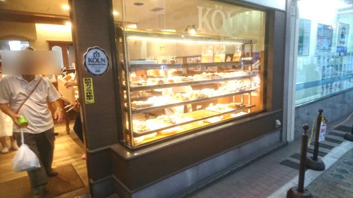 ケルンのメイン六甲店