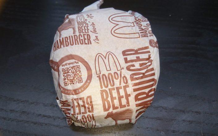 ハンバーガーの紙包装