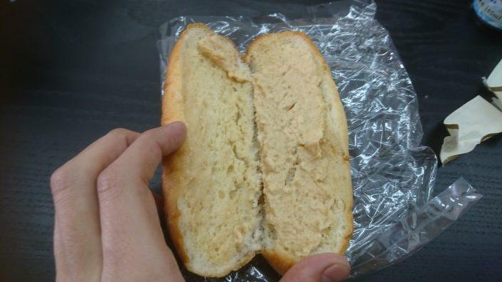 バタッペのピーナッツバター