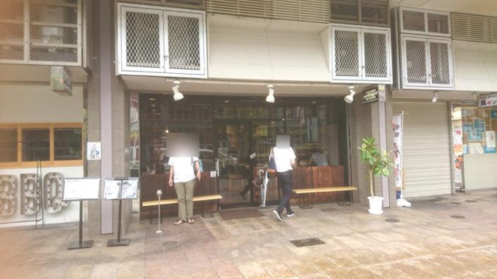 バッファローハンター六甲道店の外観