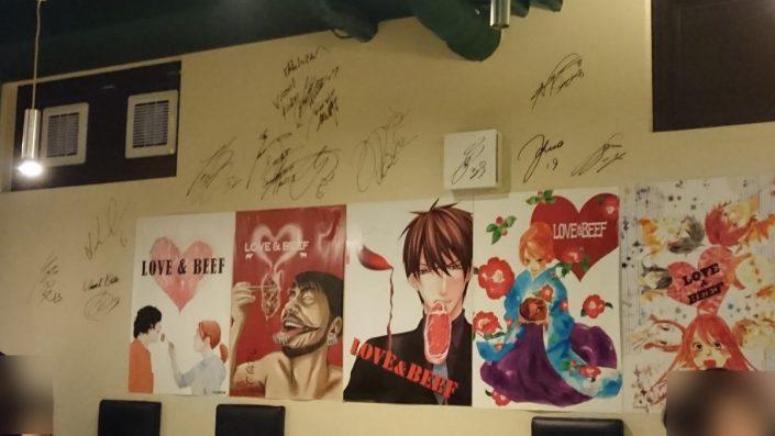 肉山店内の壁紙