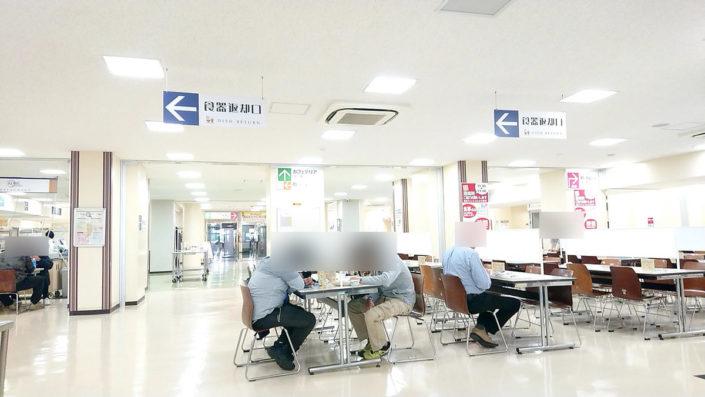 神戸大学国分食堂の内観2