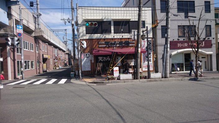 天ぷら米福の外観