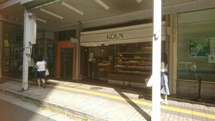 ケルン六甲道店