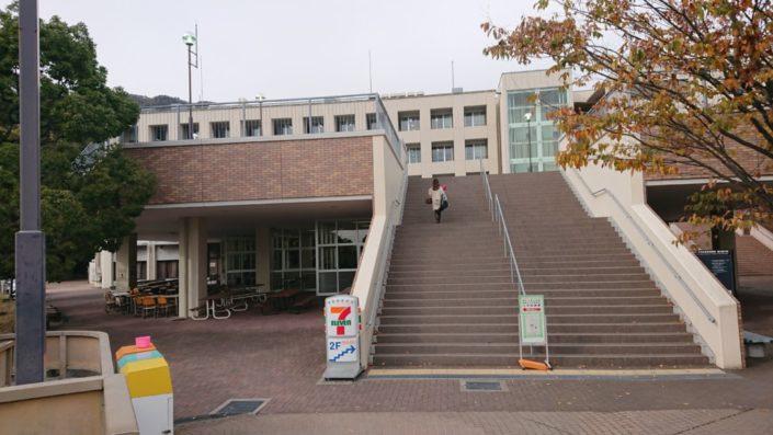 国際文化学部内のキャンパス