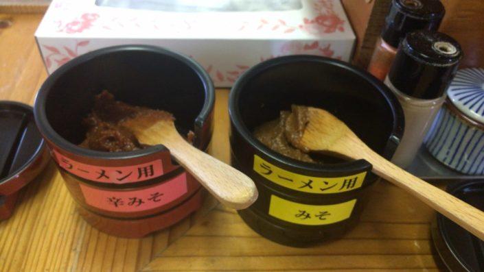 ラーメン用の味噌