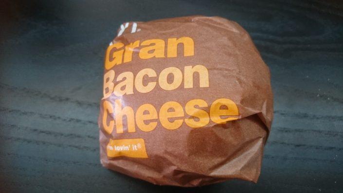 グランベーコンチーズの見た目