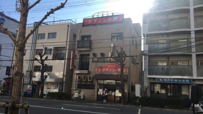 甲南店(正面)