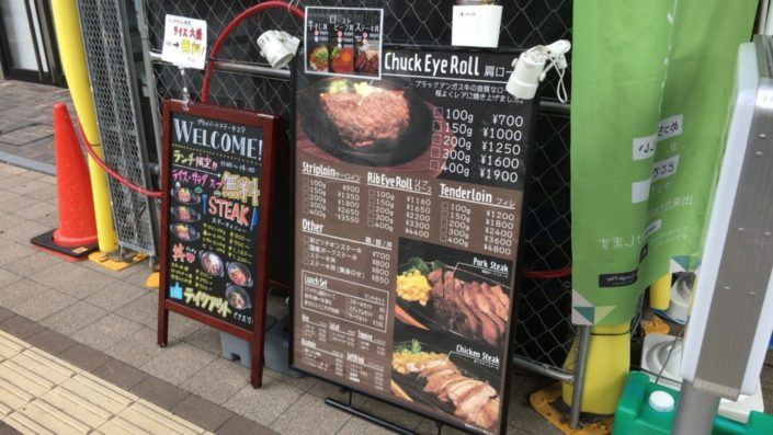 menu-outside