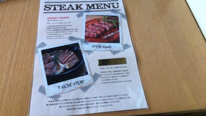 menu7