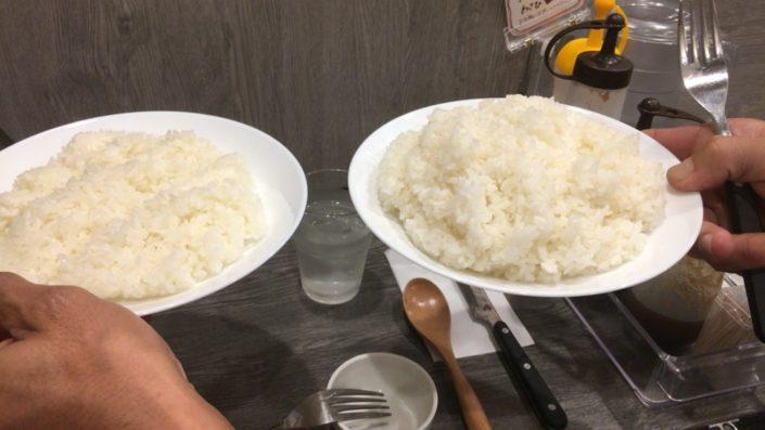 rice-compare