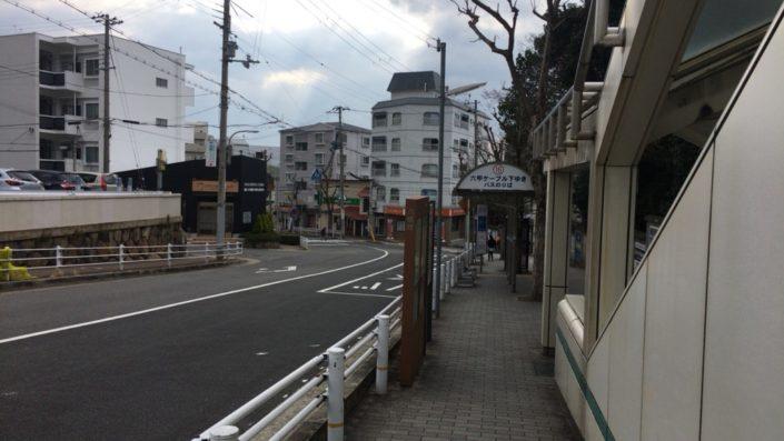 阪急六甲駅前
