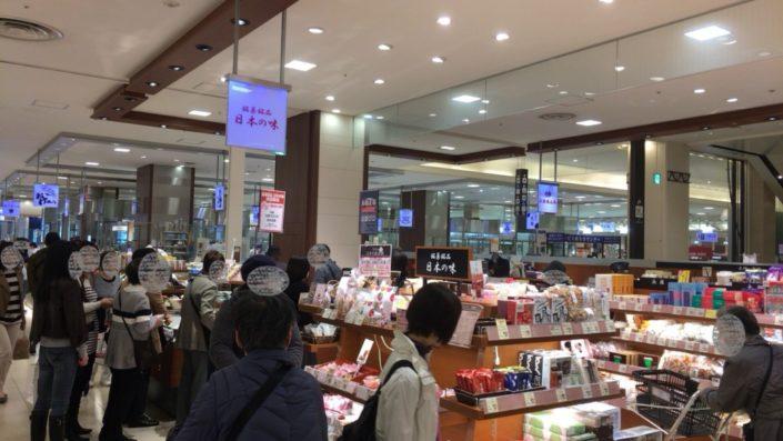 日本の味コーナー