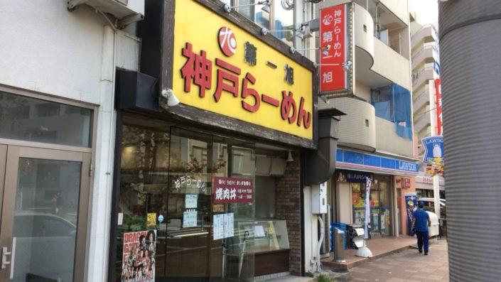 shop-front2