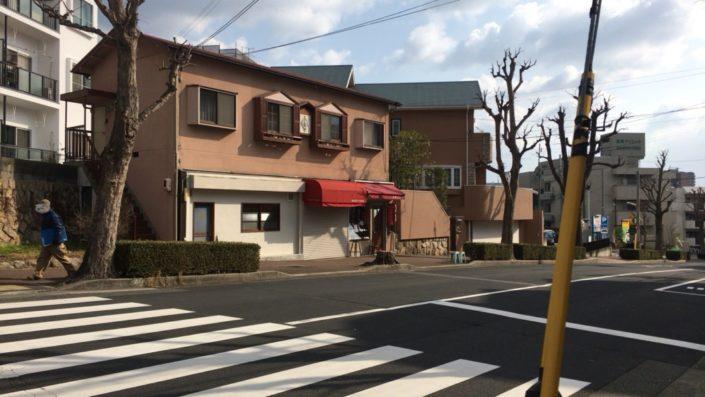 阪急六甲点の向かい