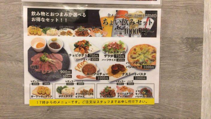 side-menu